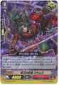 Fiendish Blade Stealth Rogue, Masamura G-TCB02/013 RR
