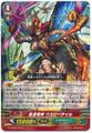 Dazzling Mutant Deity, Waspytail G-TCB02/029 R