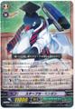 Stapler Penguin G-TCB02/037 R