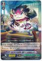 Hammsuke's Rival, Oil Pen Hammjiro G-TCB02/038 R