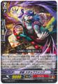 Stealth Beast, Stab Fang G-TCB02/044 C