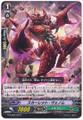 Scarlet Venom G-TCB02/057 C