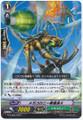 Megacolony Battler E G-TCB02/059 C