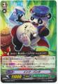 Ink Panda G-TCB02/065 C