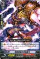 Lightning Hammer Wielding Exorcist Knight R BT12/028