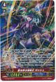 Tempest-calling Pirate King, Gouache G-BT08/S07 SP