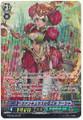 Ranunculus Flower Maiden, Ahsha G-BT08/S35 SP