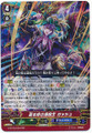 Tempest-calling Pirate King, Gouache G-BT08/009 RRR