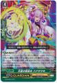 Dome War Shrine Maiden, Hanasatsuki G-BT08/013 RR