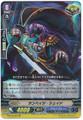 Rampage Shade G-BT08/020 RR