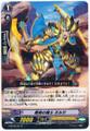 Knight of Daybreak, Holsa G-BT08/027 R