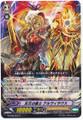 Knight of the Scorching Sun, Alviraks G-BT08/052 C