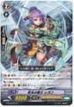 Knight of Autumn Light, Legan G-BT08/053 C