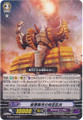 Unhindered Colossus G-CB04/028 C