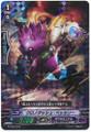 Chronodash Peccary G-TD09/009 RRR