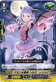 Amon's Follower, Hell's Trick C BT12/088