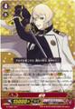 Higekiri G-TTD01/001 RRR