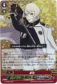 Akashi Kuniyuki G-TTD01/002 RRR
