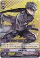 Izuminokami Kanesada G-TTD01/005 TD