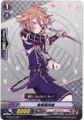 Gotou Toushirou G-TTD01/008 TD