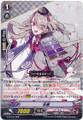 Imanotsurugi G-TTD01/009 TD