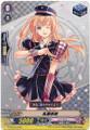 Midare Toushirou G-TTD01/015 TD