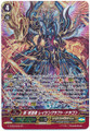 True Revenger, Raging Rapt Dragon G-BT09/S02 SP
