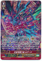 Dragdriver, Luard G-BT09/S03 SP