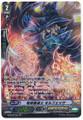 Dragwizard, Morfessa G-BT09/S04 SP