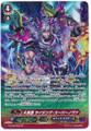 Great Hero, Rising Supernova G-BT09/S06 SP