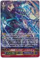 Blue Storm Return Dragon, Disaster Maelstrom G-BT09/S08 SP
