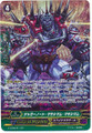 Juggernaut Maximum Maximum G-BT09/S11 SP