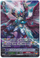 Dragonic Vanquisher G-BT09/S17 SP