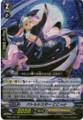 Battle Sister, Cocotte EB07/S04 SP