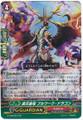 Defending Supreme Dragon, Bulwark Dragon G-BT09/015 RR