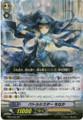 Battle Sister, Monaka EB07/003 RR