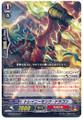 Trainee Monk Dragon G-BT09/033 R