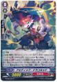Acetic Dracokid G-BT09/034 R