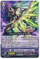 Pulsar, Fluorescent Dragon G-BT09/039 R