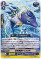 Dolphin Soldier of Leaping Windy Seas G-BT09/103 C