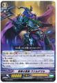Heavy Judgement of Blue Thorns, Waldemar G-TD10/004 TD