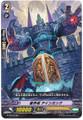 Demon World Castle, Irongang G-TD10/005 TD