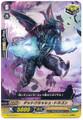 Dead Crush Dragon G-TD10/014 TD
