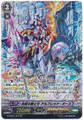 King of Knights' Light Manifest, Alfred Oath G-CHB01/S01 SP