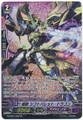 Pulsar, Shift Barrett Dragon G-CHB01/S04 SP