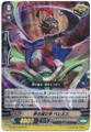 Bringer of Dreams, Belenus G-CHB01/Re03 RRR