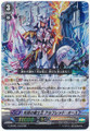 King of Knights' Light Manifest, Alfred Oath G-CHB01/004 RRR