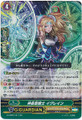 Divine Knight of Godly Defense, Igraine G-CHB01/011 RR