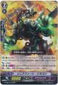 Linear Feed Dragon G-CHB01/016 RR