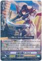 Sharpness Knight, Paris G-CHB01/027 R